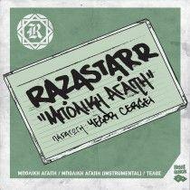 Razastarr – Μπόλικη Αγάπη