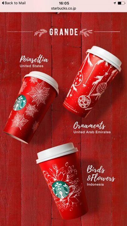 Starbucks Japan 2016 Red Cup