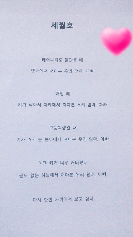 오늘의유머 - 중1 아이가 쓴 시