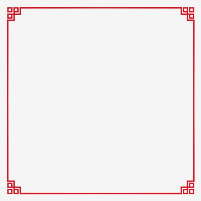 Chinese Style Rectangular Red Border Chinese Border Antique Style Antique Border Chinese Pattern Classical Border Clip Art Photo Frame Images Clip Art Borders