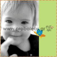 Προσκλητήριο μωρό φωτογραφία
