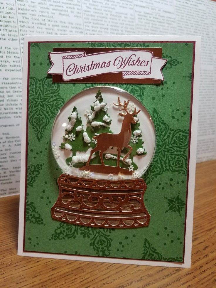 Snow Christmas Globe Shaker card Stampin Up!, 2020