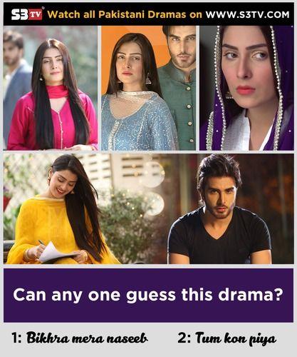 Pakistani+TV+dramas+Online+:+Watch+Pakistani+tv+dramas+online+on+http://s3tv.com/+ +sahargul