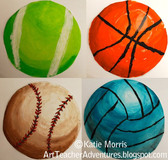 Adventures of an Art Teacher: Sports Spheres