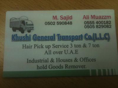 Dubai hair pick-up service
