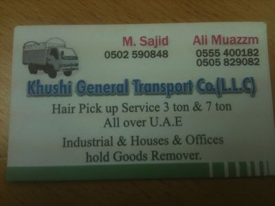Dubai hair pick-up service