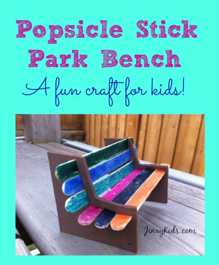 This fun and easy Popsicle Stick Park Bench project lets you make a cute little park bench using ordinary popsicle / craft sticks. Supplies: 6 popsicle/craft sticks markers or paint one sheet of craft foam or medium-weight cardboard scissors Color the sticks any colors you would like using either markers or paints. While they are …