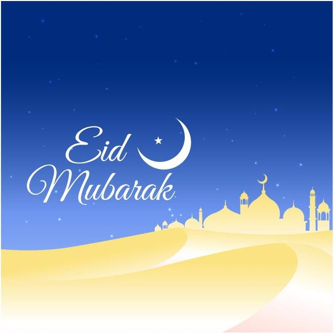 Cool Eid Mubarak Background Wallpaper 2017 Free Download http://www.cgvector.com/?s=ramadan