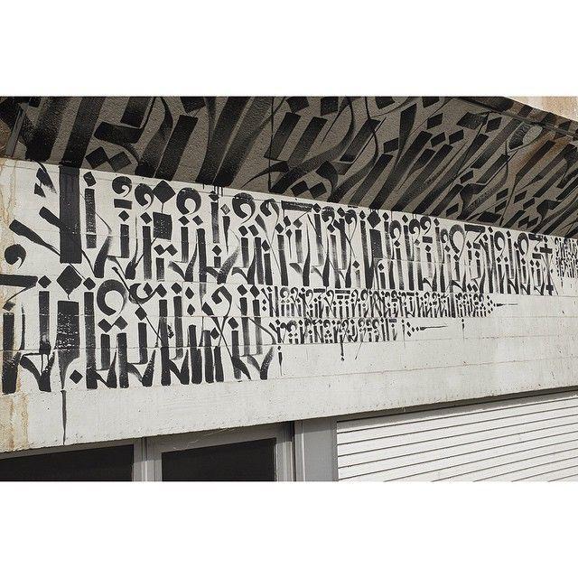 Near Death Experience... We art urban fest. Detail . More detail on http://www.soemone.tumblr.com #soemone #calligraphy #calligraphie #calligraffiti #bigwall #wide #theblind #lagnysurmarne #hoptimumfestival #wearturban