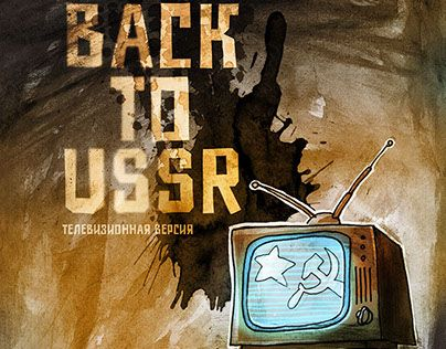 """Check out new work on my @Behance portfolio: """"Flashback to USSR"""" http://be.net/gallery/32652639/Flashback-to-USSR"""