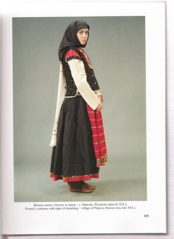 Ruse region. Album by Anita Komitska