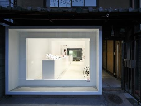 Kyoto Silk cosmetics shop in Japan.  Renovated wooden townhouse.