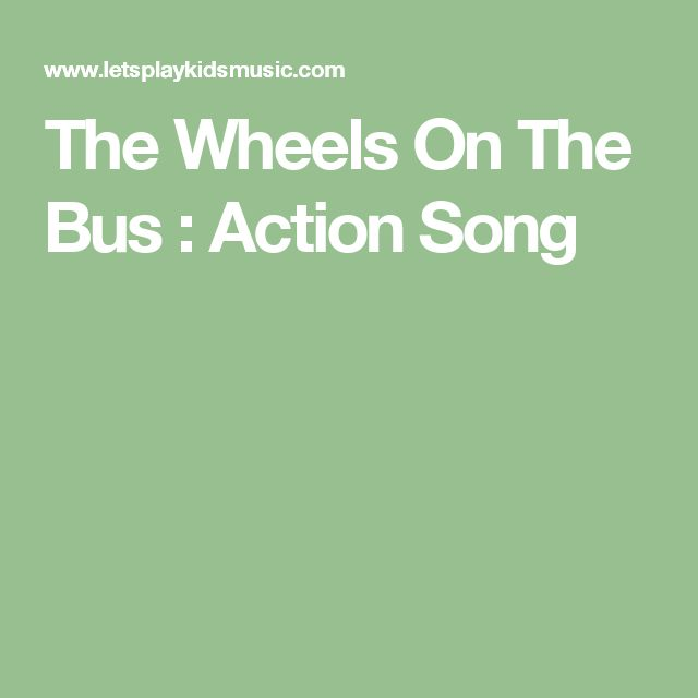 17 Best Ideas About The Bus On Pinterest