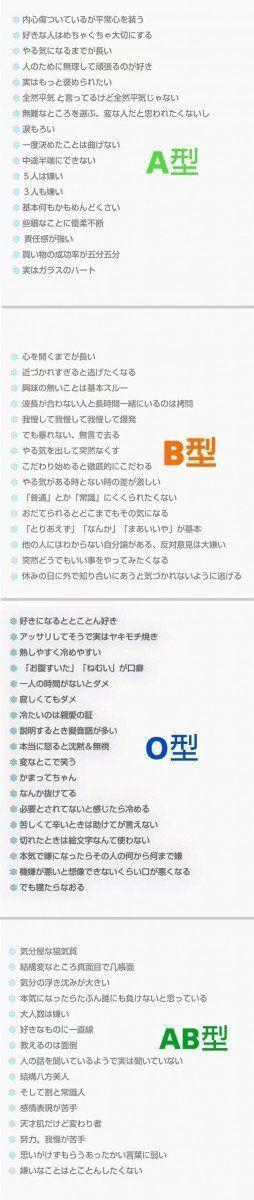 release.co.jp r 205487