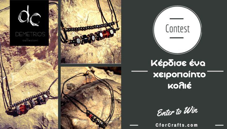 Διαγωνισμός CforCrafts με δώρο ένα Χειροποίητο Κολιέ - http://www.saveandwin.gr/diagonismoi-sw/diagonismos-cforcrafts-me-doro-ena-xeiropoiito-kolie/