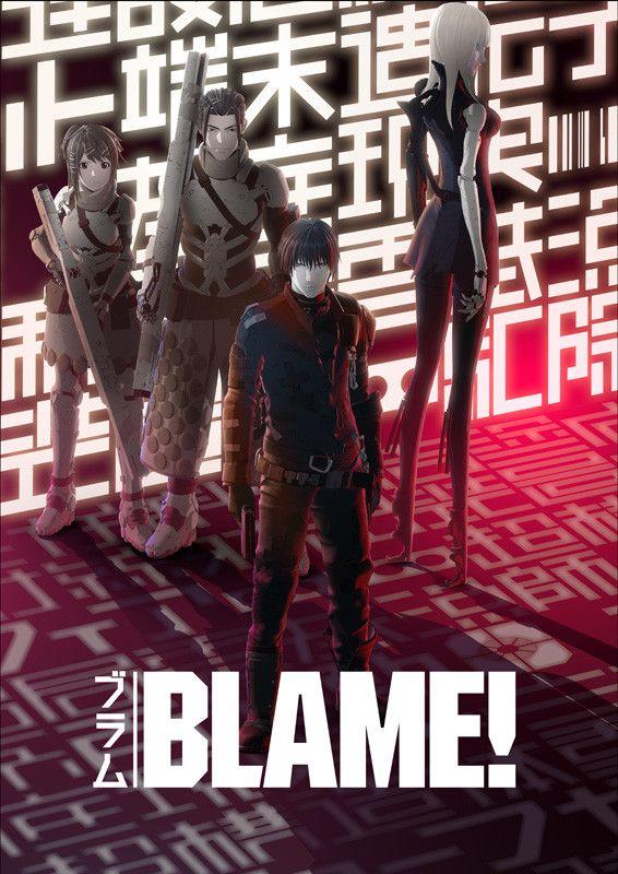 Blame! tendrá novela de Tow Ubukata y nuevo Manga basado en su próxima película.