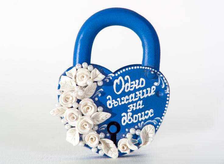 Свадебный замочек синего цвета с декором из полимерной ...
