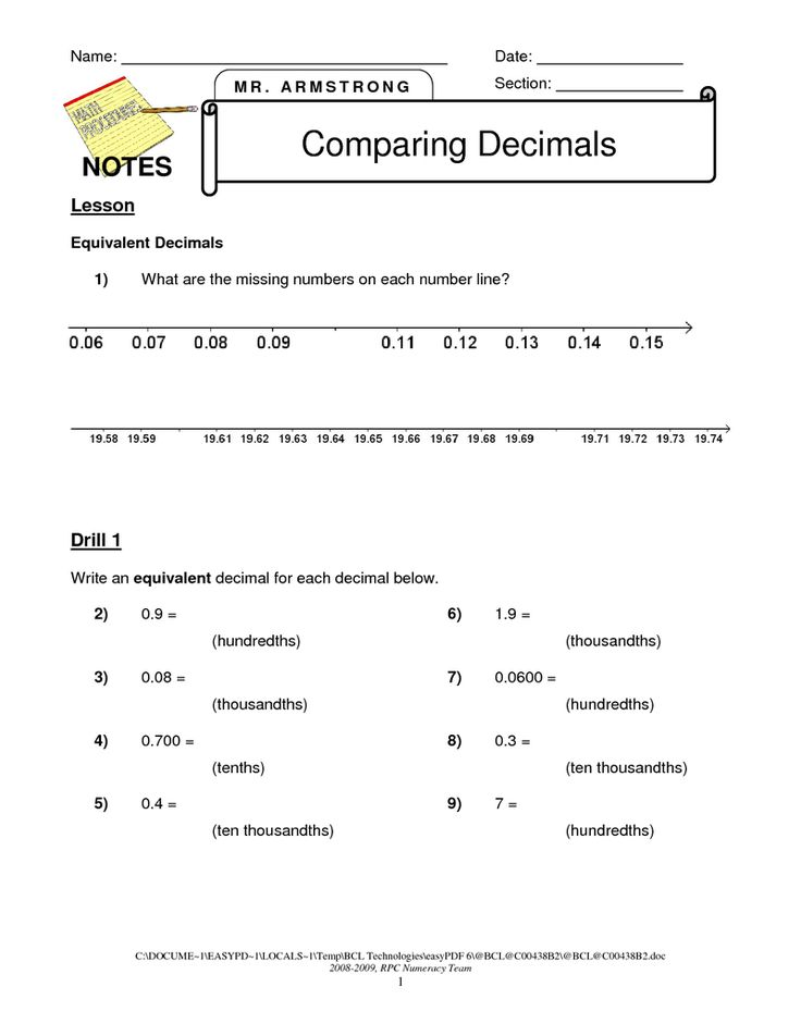 adding and subtracting rational numbers worksheet doc adding and subtracting integers. Black Bedroom Furniture Sets. Home Design Ideas