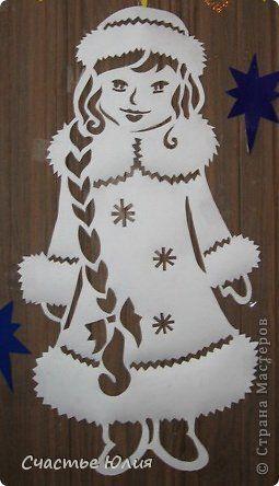 Картина панно рисунок Новый год Вырезание нужна помощь Бумага