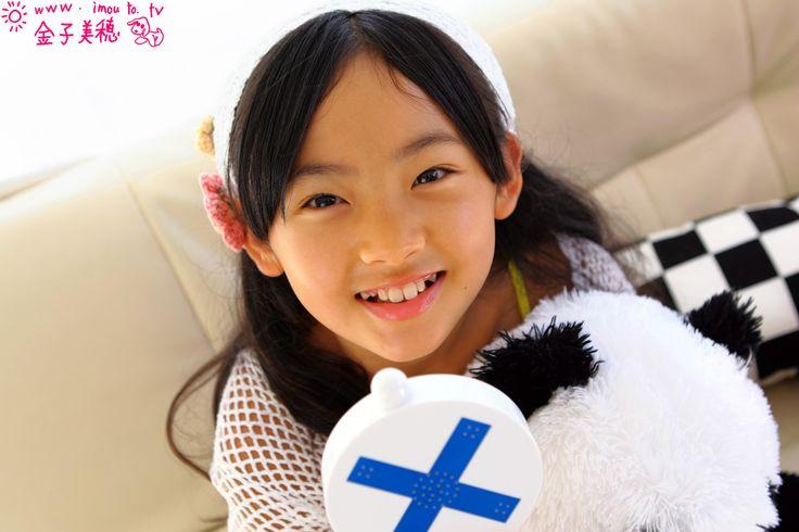 U15 - Japanese Idols: Mh Knnk 16