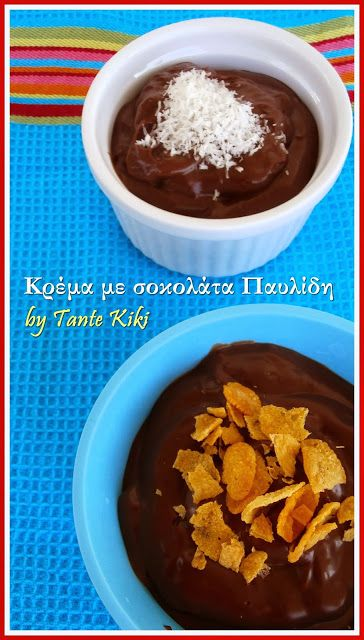 Tante Kiki: Κρέμα σοκολάτας με κακάο και σοκολάτα Παυλίδου