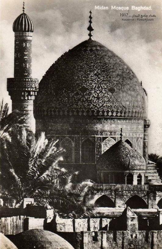Iraq Beautiful Places
