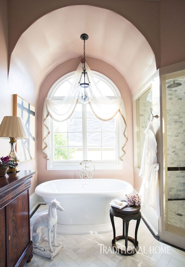 15 Must See Palladian Window Pins Arched Window Treatments Arch Windows And Arch Window