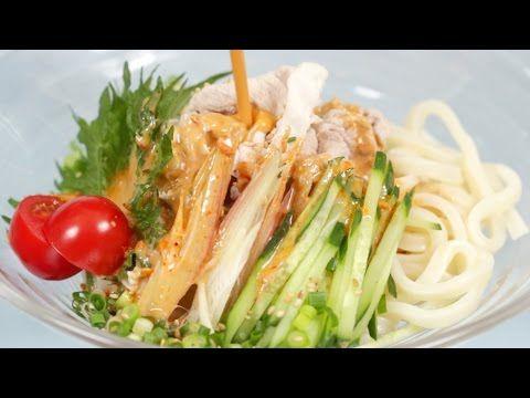 Summer Pork Udon Noodles with Sesame Sauce (Recipe) 豚しゃぶごまだれぶっかけうどん 作り方 レシピ - YouTube