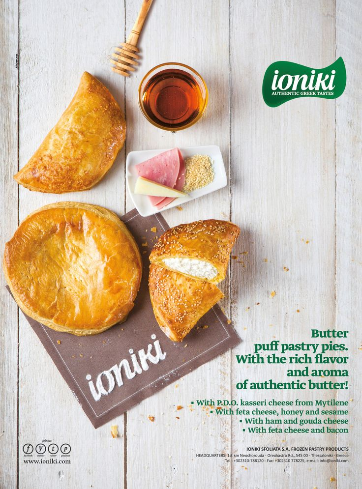 IONIKI - Authentic Greek Tastes
