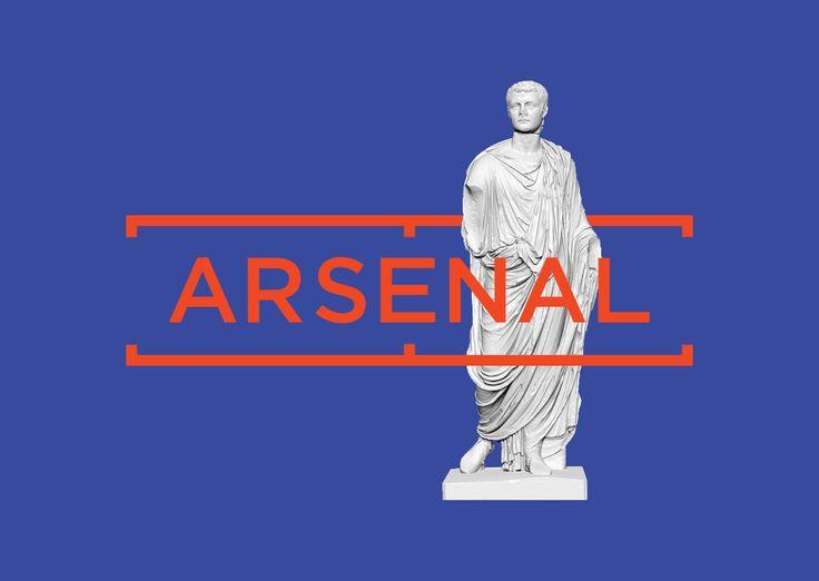 Фирменный стиль ГЦСИ «Арсенал» — Losko Creative