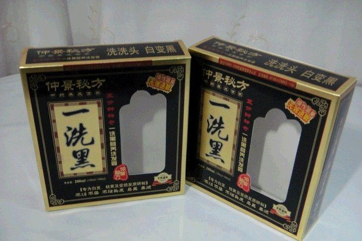 Elegante y de Alta Calidad caja de cartón de papel personalizado joyería reloj vacía envases cosméticos negro con borde de oro --- DH12428(China (Mainland))