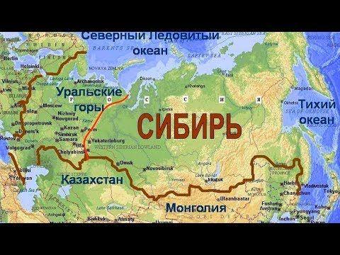 Документальный фильм про Сибирь - Загадка Сибири - Россия - YouTube