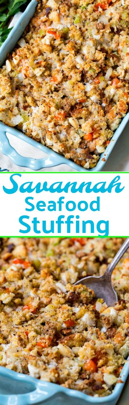 Savannah Seafood Stuffing with shrimp and crab #ThanksgivingRecipes #seafood #southern
