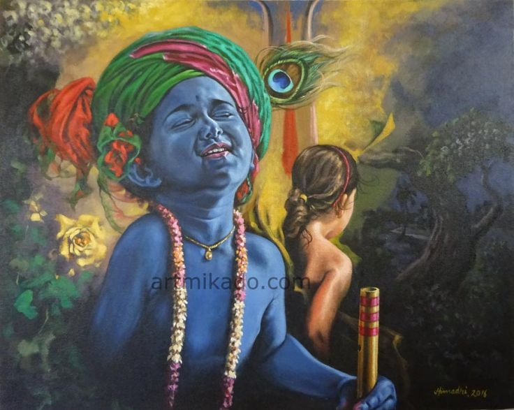 Like little Krishna