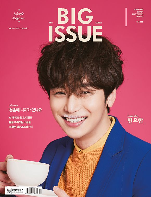 Byun Yo Han - The Big Issue Magazine March Issue '15
