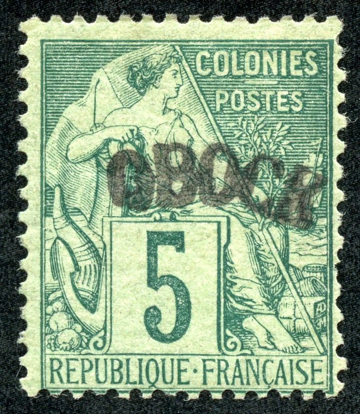 Obock 1892 Scott 4 5c green/greenish Stamps of French