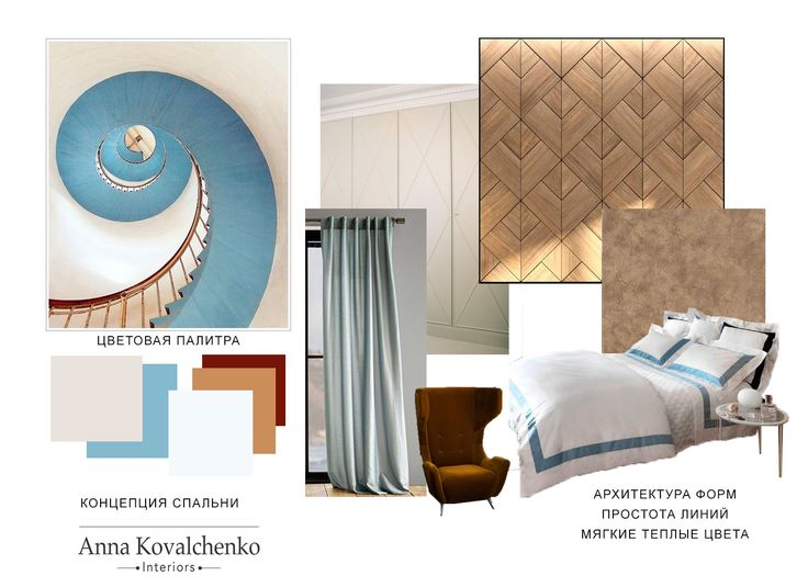 How I Work On Interior Design Concept