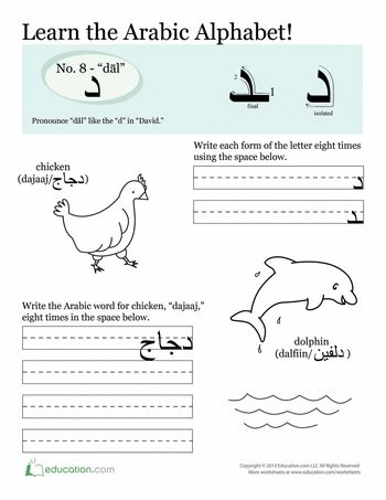 Learn english letter writing pdf workbook