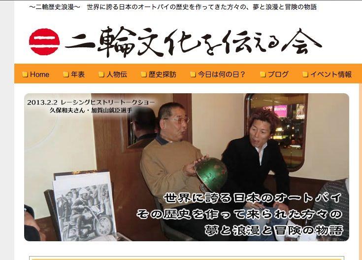official web site. http://2rin-tsutaeru.net/