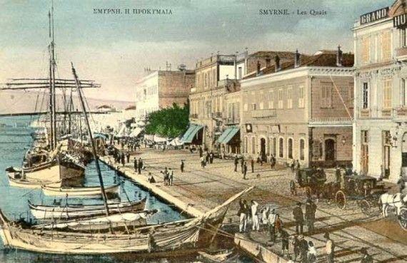 Σμύρνη, Smyrna 1920