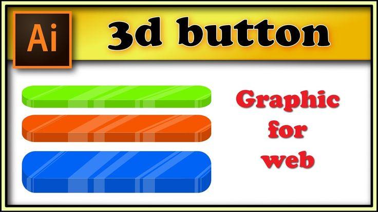 3d rectangle infographic button - Adobe Illustrator tutorial