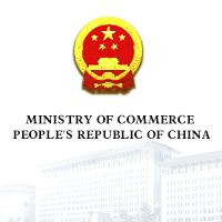 China's motorists to pay for 4 absurd new changes. - http://www.gp-turbo.com/absurd-changes/