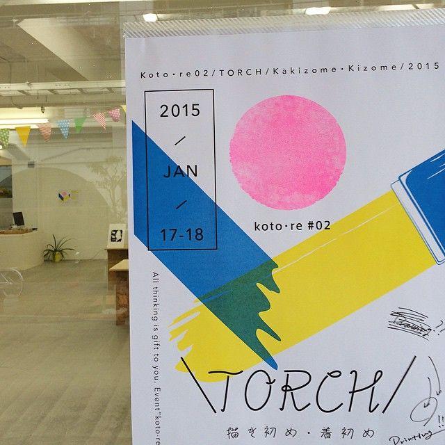 今日からいよいよイベントkoto・re#02「TORCH 描き初め・着初め」がはじまりました。 タムくんやD-BROS、エドツワキさんのデザインを組み合わせてTシャツを作ってみましょう!  ご予約いただいてない方も 当日参加できますので お気軽にお越しください♩ お待ちしております!! #koto_re