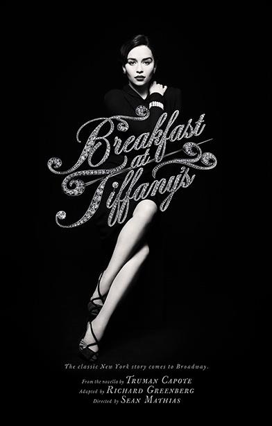 Broadway's Breakfast at Tiffany's. — Emilia Clarke <3