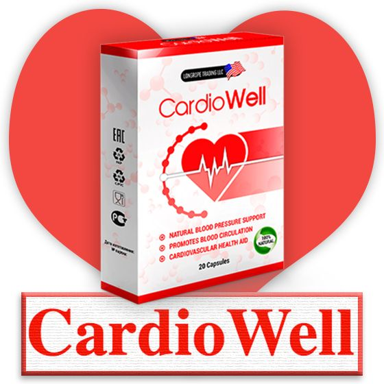 CardioWell от повышенного давления в Караганде
