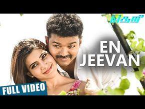 Theri Songs | En Jeevan Official Video Song | Vijay, Samantha | Atlee | G.V.Prakash Kumar - YouTube