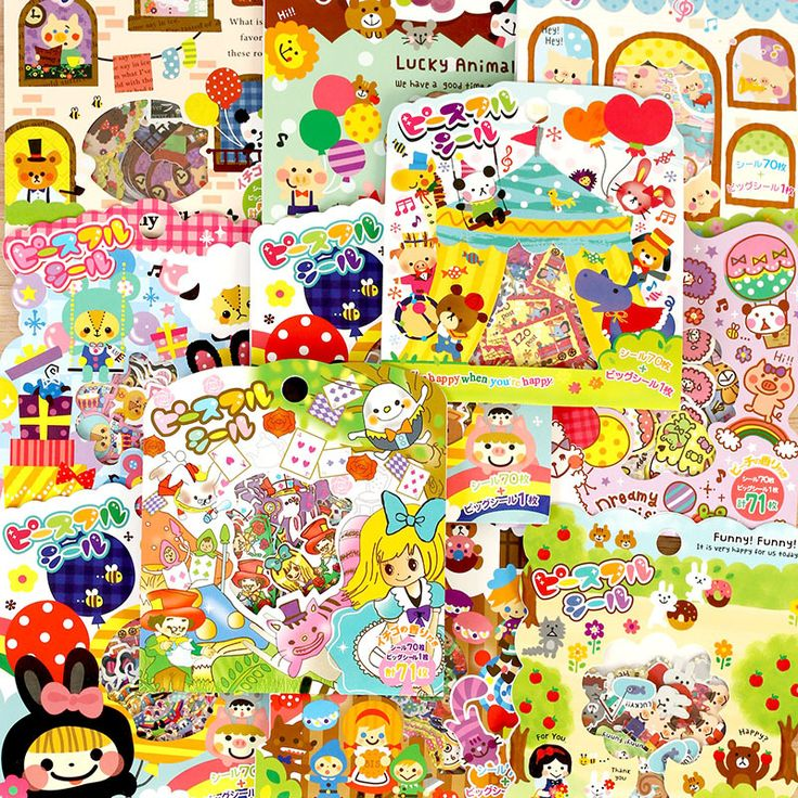 71Pcs / Pack Japan Fairy Tale Series Gift Seal Flake/bag Hot Selling Decoration Packing Stickers kawaii Label Sticker H0913 #Affiliate