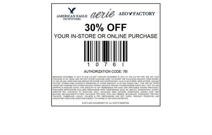 "Ch.16 RetailMeNot.com is a website that provides online coupons. It has coupons for everything from Papa John's to Forever21 for both online and in-store shopping. The coupons are always updated and show the percentage of coupons' success rates. This is a smart strategy given that it makes electronic couponing easy and flexible. Also, potential customers may not have even thought about going shopping but after seeing the coupon they may justify the purchase as ""saving money""."