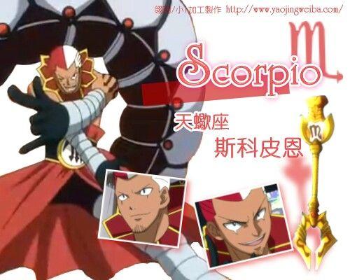 Celestial Spirit, Scorpio - Fairy Tail | Fairy Tail ...