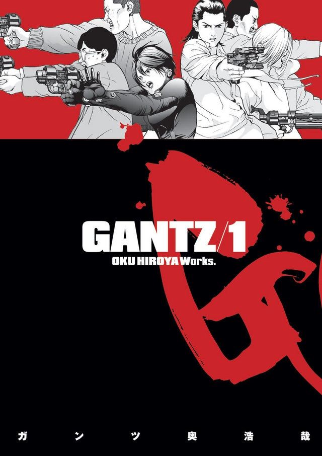 [ Gantz ] Manga covers, Graphic novel, Manga